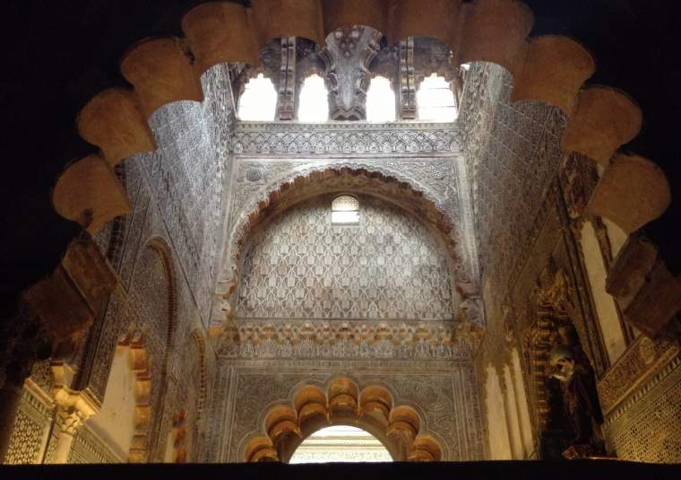 Alhambra archway